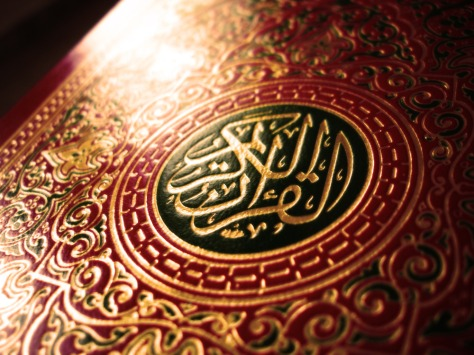 ™ The Noble Quar'an of Allah - Quran_cover