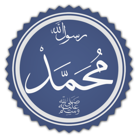 cropped-prophet-muhammad-seal.png
