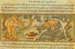 cropped-e284a2the-noble-quran-of-allah-new-age-world-theocracy-of-ancient-persian-oriental-account-of-siddartha-guatama.jpg