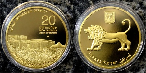 ™The Noble Qur'an of Allah -Gold - 1 oz Israeli Museum 50th Anniversary Israel 2015