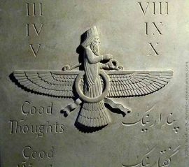 ™The Noble Qur'an of Allah . New Age World Theocracy - Zoroastrianism- the main religion of the Persian Empire Ist